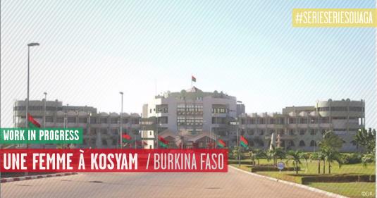 Kosyam